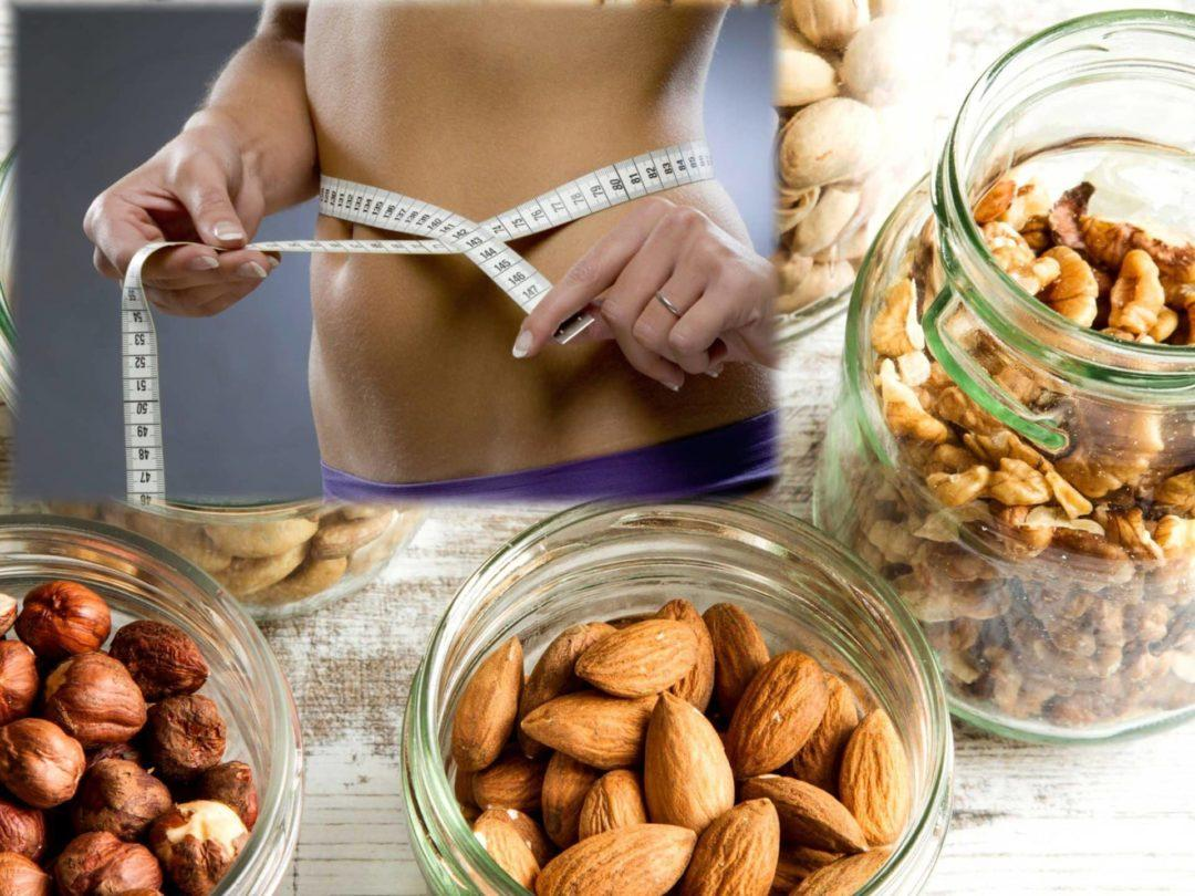 Какие орехи можно есть для похудения